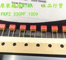 10PCS חדש גרמניה WIMA FKP2 100V 0.00033UF 100V331 330PF P5MM אודיו סרט קבלים fkp 2 סדרת 330pF /100V 331/n33 331/100v
