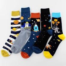 Мужские хлопковые носки в космическом стиле с героями мультфильмов