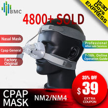 BMC NM2/NM4 Nasal Mask CPAP Mask Sleep Mask with Headgear S/M/L Three Size Suitable for CPAP Machine Connect Hose and Nose(China)