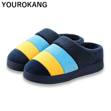 Winter Men Shoes Home Slippers Indoor Mixed Color Plush Slipper Lovers Flip Flops Classic Striped Unisex Big Size Floor Shoes