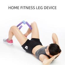цена Beautiful Leg Training device Home Gym Equipment Fitness Simulator Thigh Exercise Sports Master Leg Muscle Arm Waist Gym Machine онлайн в 2017 году