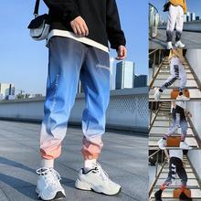 Мужчины осень зима градиент цвет буквы принт гарем брюки щиколотка галстук брюки