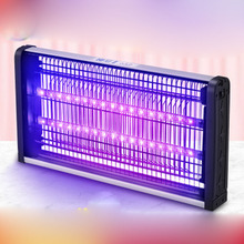 Fly-Lamp Anti-Mosquito-Lamp Led 40W Explosion-Proof-Tube School-Canteen Commercial Restaurant