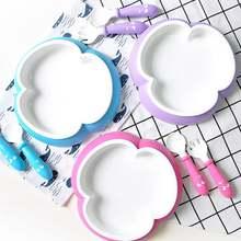 Glorystar детская тарелка ложка и вилка Клевер миска для еды