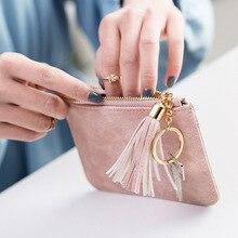 Кошелек для монет, кожаный женский, короткий, на молнии, с кисточками, для студентов, Милая Мини сумка для монет, маленький кошелек, брелок, сумка, кошельки, Porte Monnaie Femme