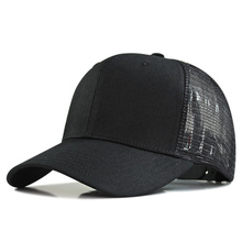 63-69cm big head man large size mesh baseball hats male outdoors plus size sport