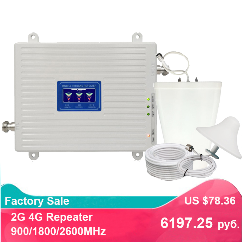 Mobile Repeater GSM 900 DCS/LTE 1800 FDD LTE 2600 Tri Band Signal Repeater 2G 3G 4G Cellular Signal Booster 4G Amplifier
