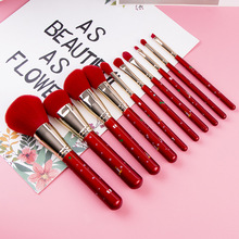 10pcs Loose Powder Brush Eyeshadow Lip Brush Cosmetic Brush Set Christmas Makeup Brush Set Foundation Pretty Comy mac shiny pretty things lip set