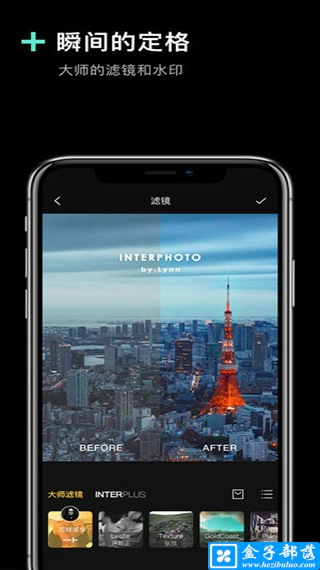 印象InterPhoto v2.2.1