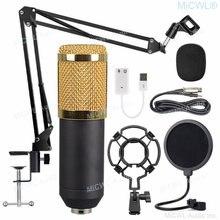 Микрофон micwl x800 для студийной записи конденсаторный микрофон