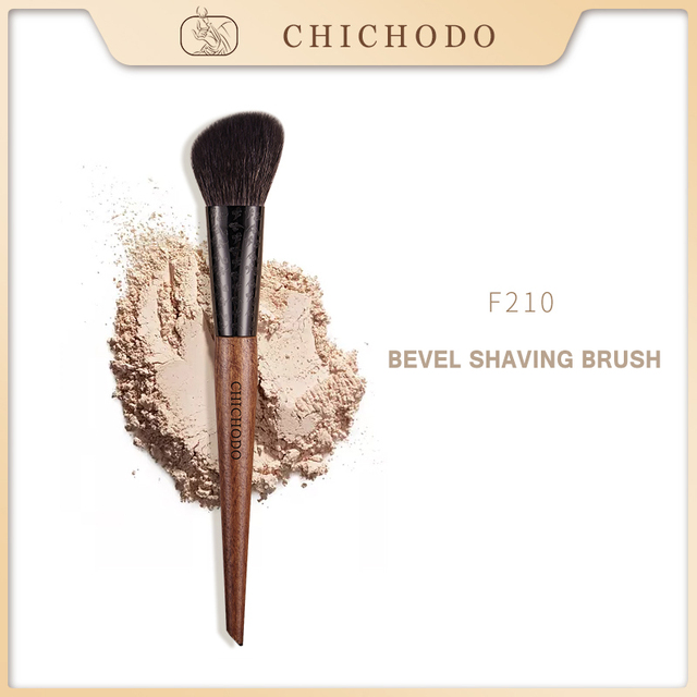 CHICHODO Makeup Brush-2021 New Amber Series Carved Tube Animal Hair Brushes-Goat Hair Sculpting Brush-Cosmetic pen-beauty-F210 4