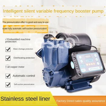Frequency conversion booster pump home automatic mute tap water pipeline pressurized water pump solar water heater self-priming household automatic booster pump water heater tap water mute pressurized water pump