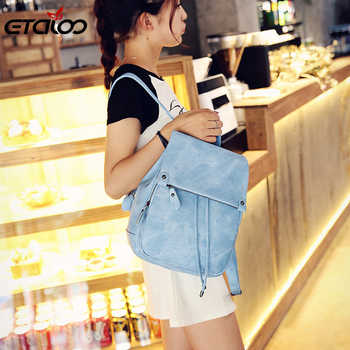 2020 College Wind Backpack Shoulder Bag PU Leather Women\'s bag fashion ladies backpack Mochila Escolar School Bags For Teenagers