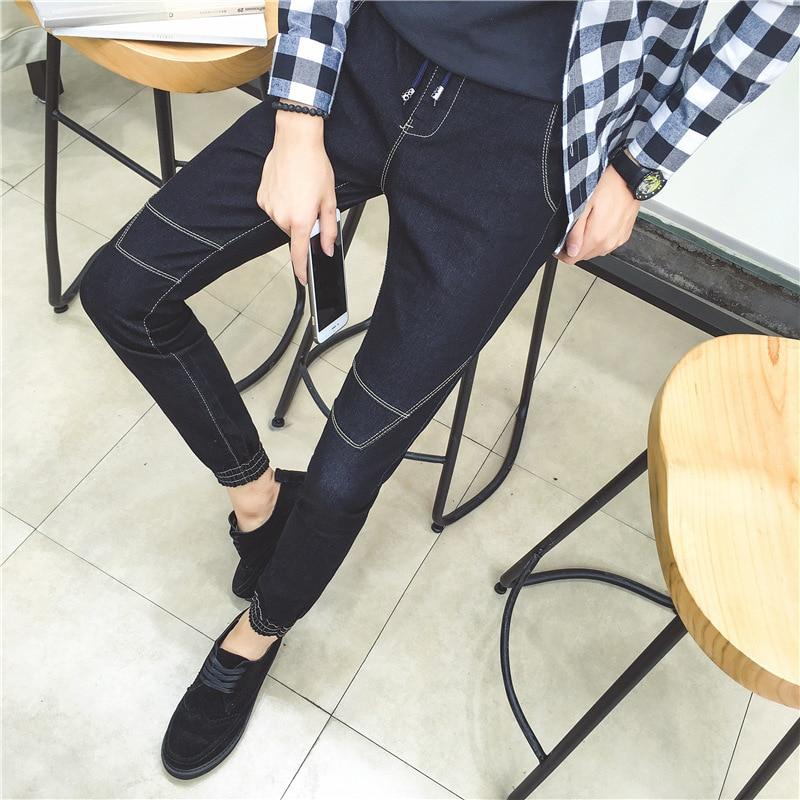Autumn New Style Beam Leg Jeans Elasticity Harem Pants Students Korean-style Slim Fit Skinny Pants Drawstring Skinny Pants Men's