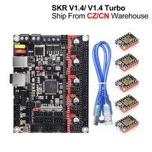 BIGTREETECH SKR V1.4 توربو BTT SKR V1.4 لوحة تحكم ثلاثية الأبعاد أجزاء الطابعة MKS SGEN L TMC2209 tmc2208 CR10 Ender3 ترقية SKR MINI