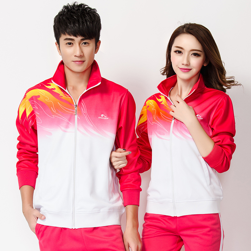 New Style Spring And Autumn Couples Jiamusi Square Dance Gymnastics Coat Men And Women-Long-sleeve Sportswear Sports Leisure Sui