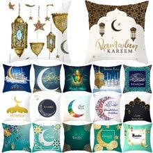 1 個 45*45 センチメートルイードムバラクラマダンクッションカバーイスラム教徒フェスティバル新年ホームソファ車のクッション装飾枕ケース装飾