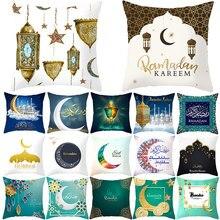 1 stücke 45*45cm Eid Mubarak Ramadan Kissen Abdeckung Muslimischen Festival Neue Jahr Zu Hause Sofa Auto Kissen Dekoration kissen Fall Dekorative