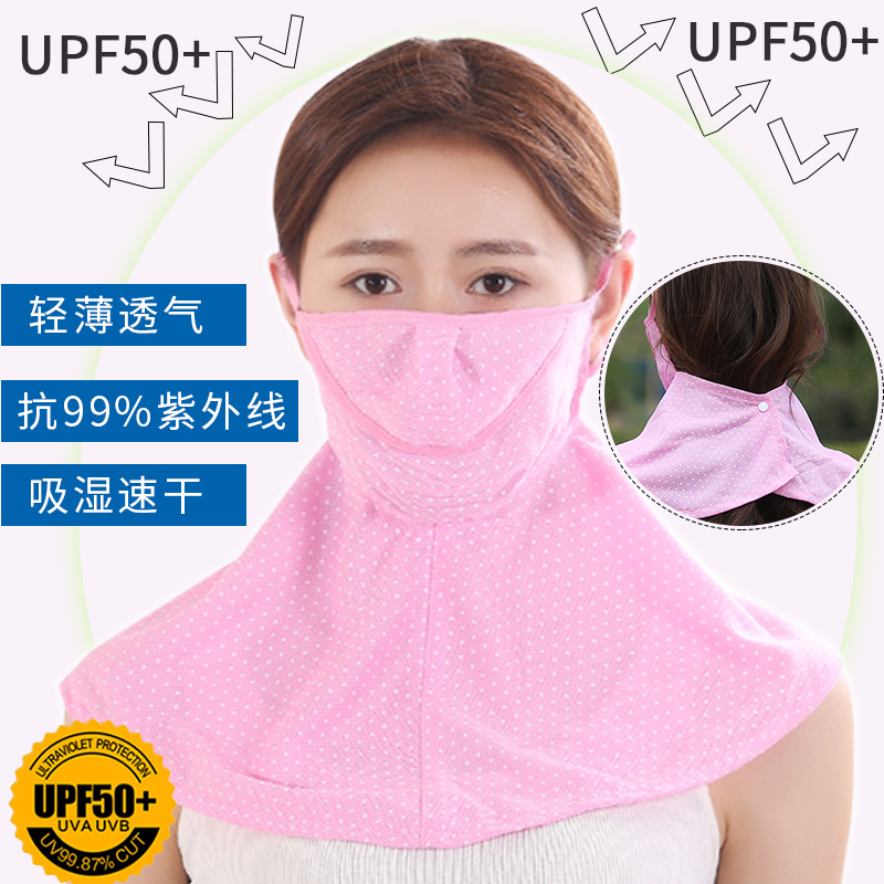 Oversized Neck Shawl Outdoor Riding Sunscreen Mask Dust-proof And Anti-exhaust Mask