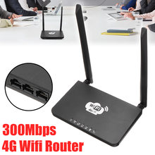 1 шт домашняя двойная антенна Мобильная точка доступа wi fi