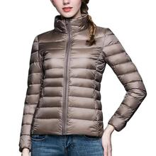 Chic Lady Winter Autumn Solid Color Ultra-light Long Sleeve Down Jacket Outwear Keep you warm and fashionable perfect gifts