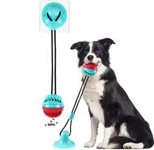 Zabawka dla psa z przyssawką Doggy Pull Ball wielofunkcyjna zabawka dla zwierząt Molar Bite zabawka trwała pies holownik piłka ze sznurka zabawka szarpanie tanie tanio CN (pochodzenie) RUBBER Zabawki do gryzienia