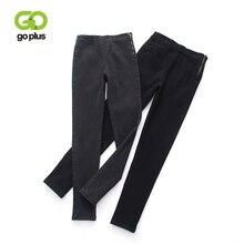 pantalon élastique longueur qualité