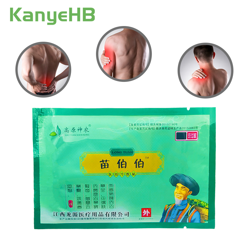 8pcs/bag Ancient Secret Recipe Paste Injury Medicine Pain Relief Patch Stickers Muscle Back Leg Pain Medical Plaster H018