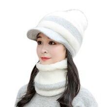 Зимняя шапка из кроличьего меха перчатки шарф комплекты женская