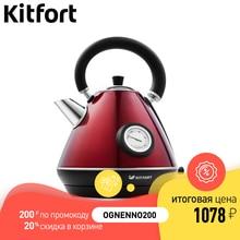 Чайник Kitfort KT-644