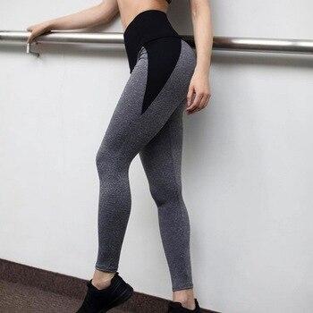 Γυναικείο κολάν γυμναστηρίου ελαστικό άψογη εφαρμογή