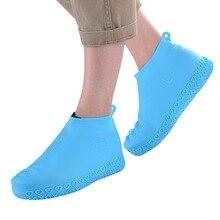 MoneRffi Силиконовая накладка покрытие на обувь от дождя аксессуары для кемпинга обувь водонепроницаемая крышка многоразовая Нескользящая водонепроницаемая обувь