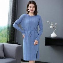 Women Pure Colour Knit Dresses Autumn Early Winter Warm Soft Hem Slit Bead Design Adjustable Wasit Knee Length One Piece Dress