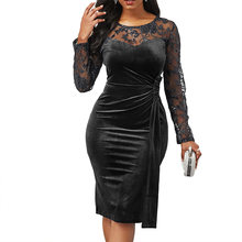 Женское элегантное Сетчатое платье с вышивкой повседневное облегающее