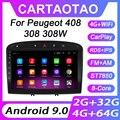 Автомобильный DVD-плеер для Peugeot, мультимедийный проигрыватель 2din с 4 Гб + 64 ГБ, Android 9,0, радио, GPS-навигацией, Wi-Fi, RDS, IPS, для Peugeot 408, 308, 308SW