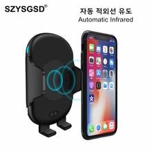 Cargador inalámbrico SZYSGSD C10 para coche, sensor infrarrojo automático para iPhone X XS 8, cargador inalámbrico para coche, soporte de rejilla de ventilación para Samsung S9