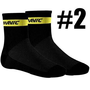 Image 5 - マヴィックブランドサイクリング靴下圧縮スポーツソックス道路の自転車の靴下アウトドアスポーツmtbレースサイクリング自転車靴下