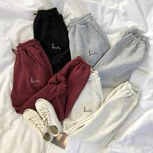 Joggers informales de lana para mujer, pantalones de chándal holgados de cintura alta, Hip-Hop, para correr, trotar, ropa de calle, 2020