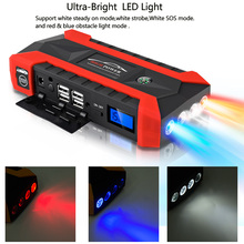 Charger Car-Starter Power-Bank Petrol-diesel 600A Portable 12V ce car accessories car jump starter цена