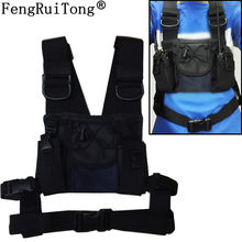 Chest Harness Front Pack Pouch Carry Case for Yaesu TYT Wouxun Baofeng BF-888S UV-5R UV-82 UV-9R Plus Walkie Talkie Radio(China)