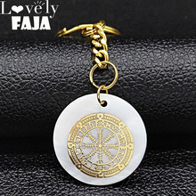Viking Icelandic Vegvisir Helmet Magical Staves Compass Rune Amulet Collier Shell Stainless Steel Key Chains Men Jewelry K77670B