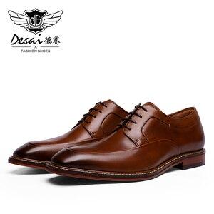 Image 2 - DESAI High Ankle Leader Wedding Men Men's' Casual Shoes Genuine Leather Sneaker 2019