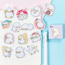 Mini pegatina de pato pequeño, decoración artesanal, adhesivo papelería Kawaii, pegatinas para diario, 45 unidades por lote