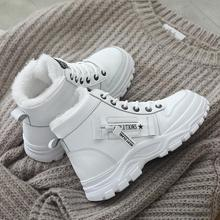 Women Winter Snow Boots 2019 New Fashion Style High-top Shoes Casual Woman Water