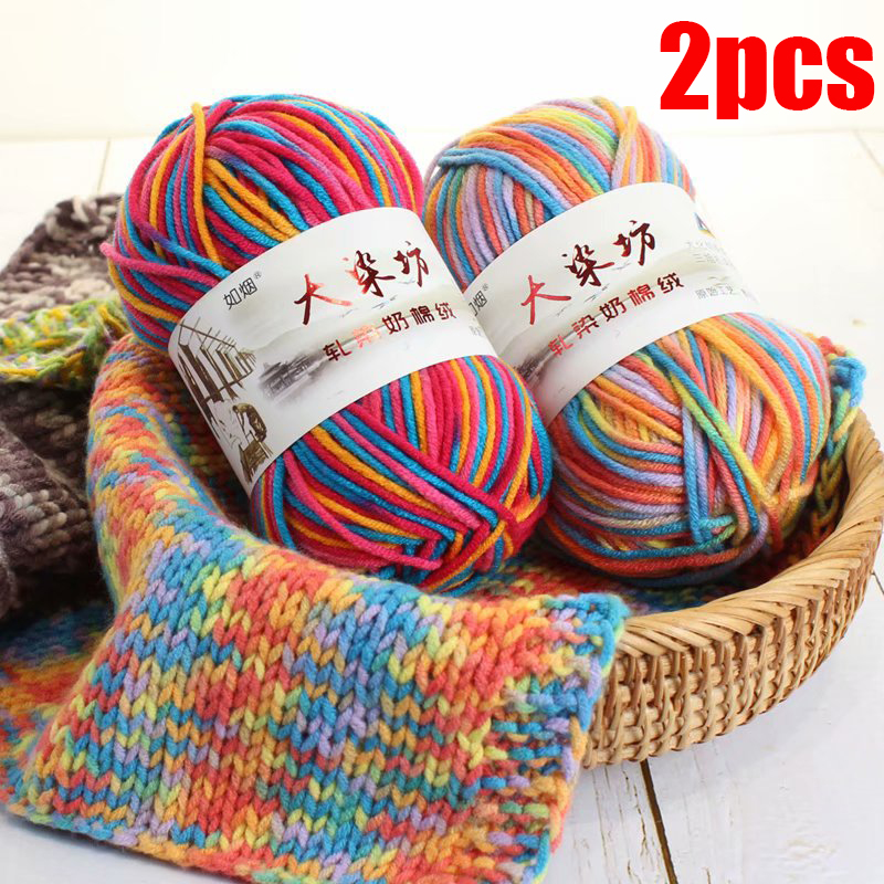 2pcs Random Thread Strings Cotton Blended Yarn Beautiful Mix Colors for Hand Knitting Doll Sweater Colorful