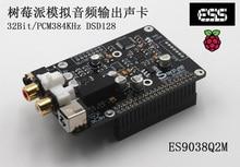 R38 ES9038 Q2M Digital Network Player Raspberry Pi DAC I2S 384K DSD 128 lusya xl1 xmos u8 asynchronous usb module i2s output dsd pcm upgrade dac decoder