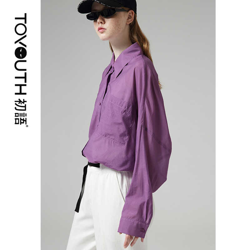 Toyouth Office Lady Moda Batwing Luva Blusas Turn Down Collar Manga Comprida Camisas de Outono Roxo Mulheres Sólidos Blusas Tops