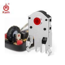 Kailh 9/10/11/12mm 로터리 마우스 스크롤 휠 인코더, 1.74mm 홀 마크, PC 마우스 용 15 30g 포스 alps 엔코더 먼지없는
