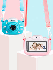 Minibear Children Camera Birthday-Gift Kids 1080P Girl 4K for Boy