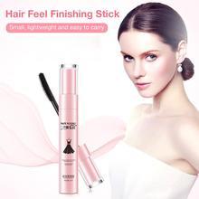 Палочка для волос на ощупь, Небольшой сломанный крем для отделки волос, освежающий, не жирный, формирующий гель, крем для волос, Восковая Палочка для волос, фиксирующая челка